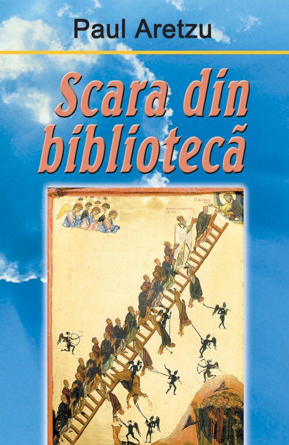 Aretzu-Paul_Scara-din-biblioteca