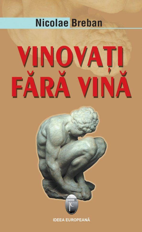 Breban-Nicolae_Vinovati-fara-vina