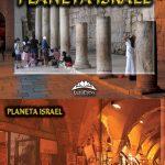 Christi-Aura_Planeta-Israel-album_ebookuri