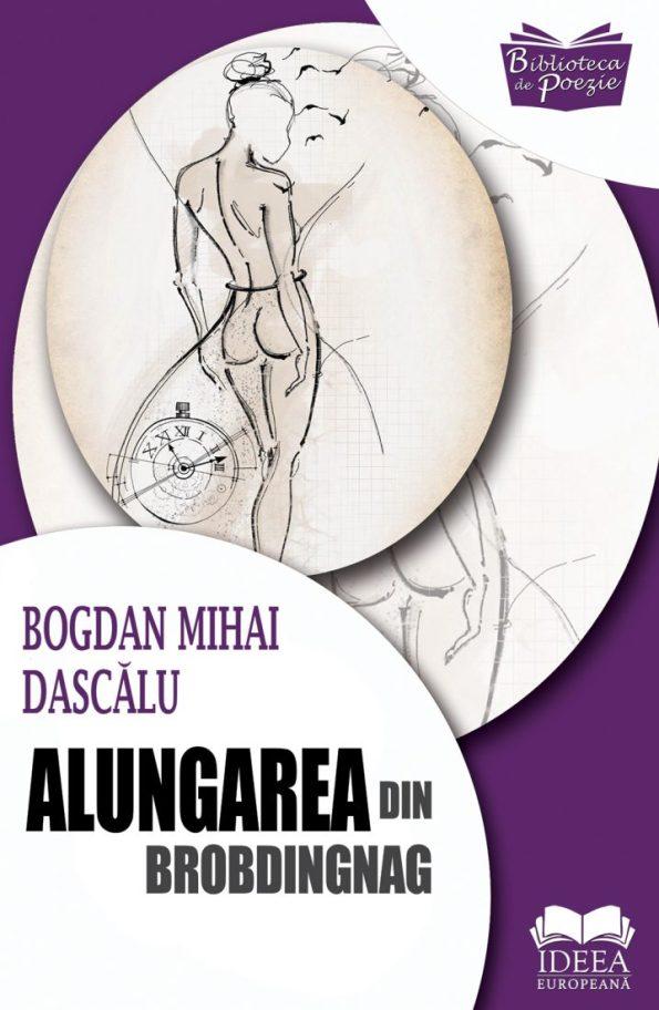Dascalu-BM_Alungarea-din-Brobdingnag