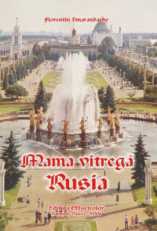 Mama-vitrega-Rusia-Florentin-Smarandache-eb