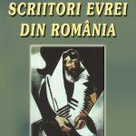 Morar-Ovidiu_Scriitori-evrei-din-Romania